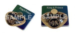 King&Prince(キンプリ) シグネットリング(ピンキーリング)お揃いのスマホリング 通常盤(初回プレス)特典