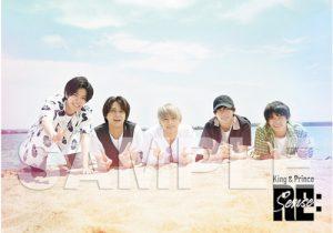 King&Prince(キンプリ) 3rdアルバム『ReSense』初回限定盤B 特典
