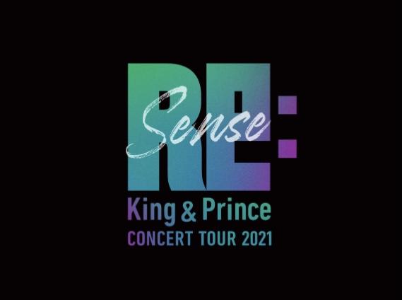 【キンプリ】コンサート『King&Prince CONCERT TOUR 2021 ~Re:Sense~』セトリ・レポ〈横浜アリーナ4日目・8/14〉