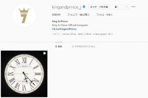 King&Prince(キンプリ) インスタグラム公式アカウント