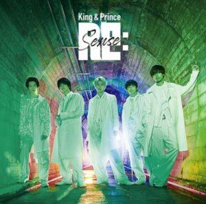 King&Prince(キンプリ) 3rdアルバム「ReSense」通常版
