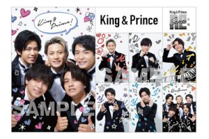 King&Prince(キンプリ) 3rdアルバム『ReSense』初回限定盤A 特典