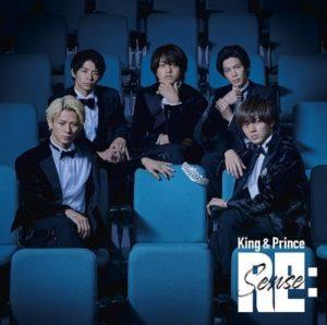 King&Prince(キンプリ) 3rdアルバム「ReSense」初回限定盤B
