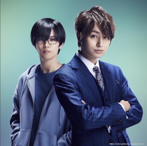 King&Prince(キンプリ)神宮寺勇太 ドラマ『准教授・高槻彰良の推察』出演