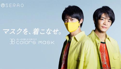 King&Prince(キンプリ)岸優太 初ソロCM出演「38 colors mask」