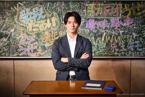 King&Prince(キンプリ)平野紫耀 「24時間テレビ44」ドラマスペシャル決定!『生徒が人生をやり直せる学校』主演
