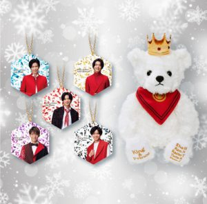 King&Prince(キンプリ) セブンイレブン クリスマスグッズ2021